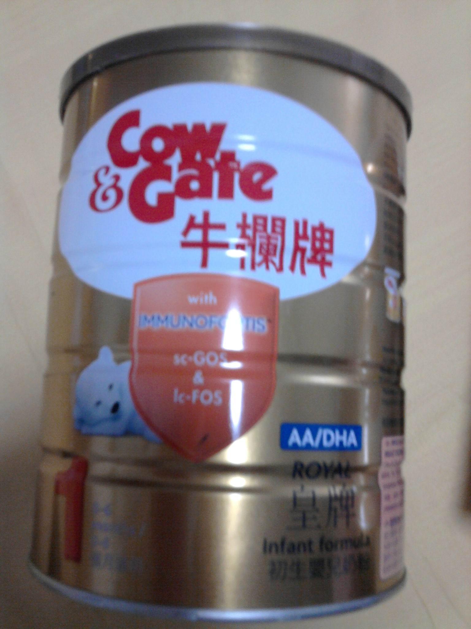 香港牛栏牌奶粉怎样区分真假