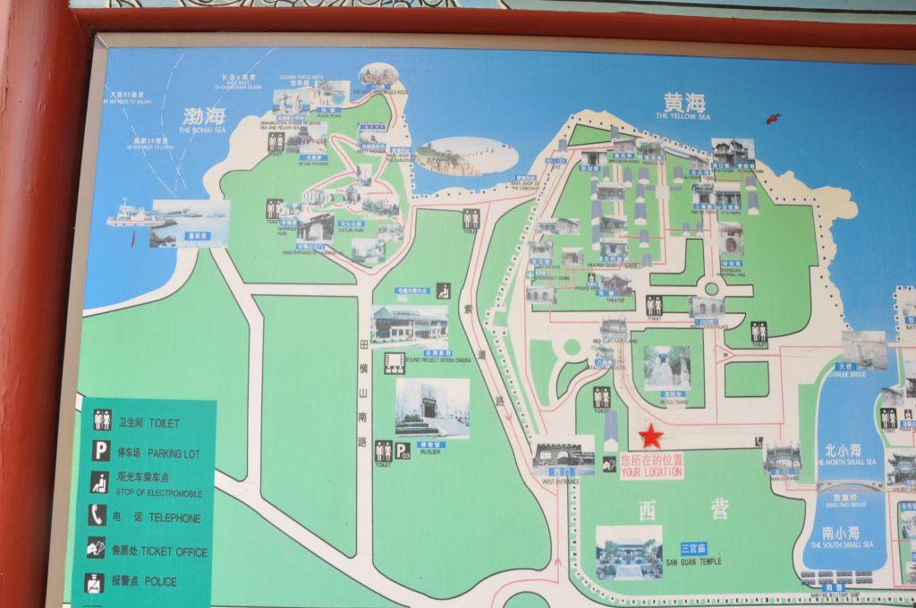 青岛烟台威海蓬莱地图
