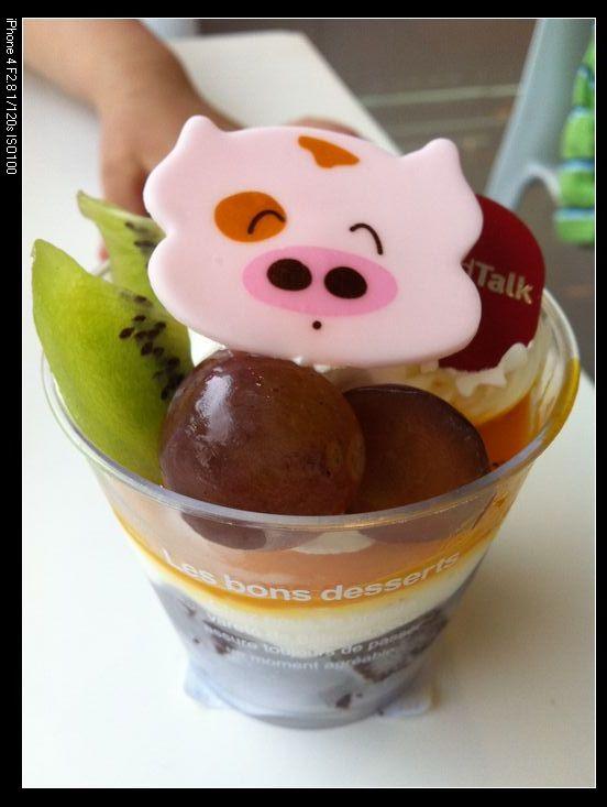 超可爱的小猪猪的蛋糕