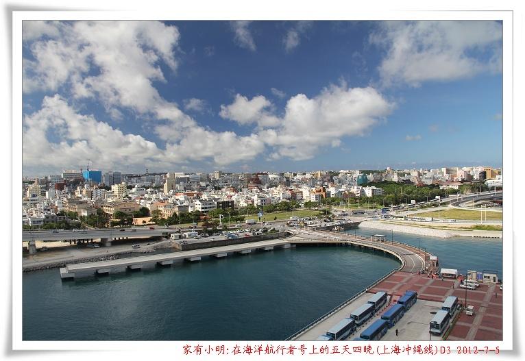 广州湛江旅游景点