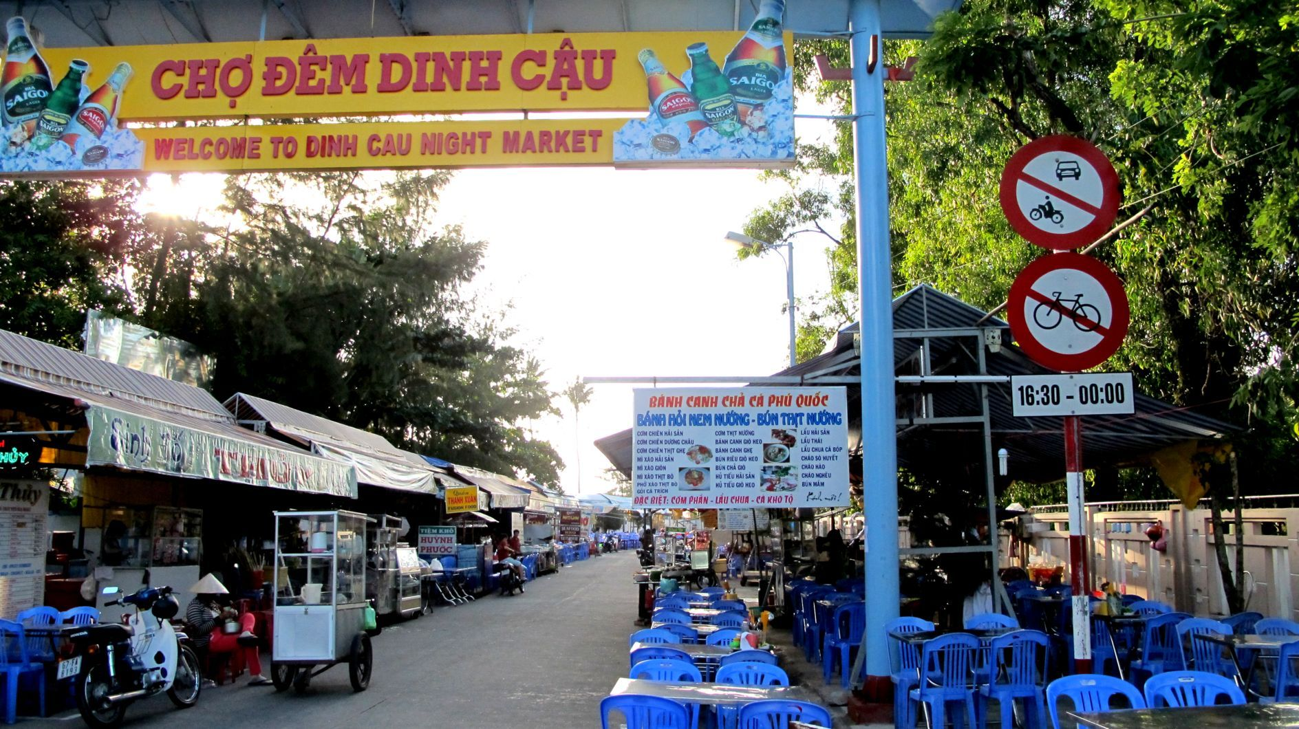 越南富国岛-不一样的海岛体验