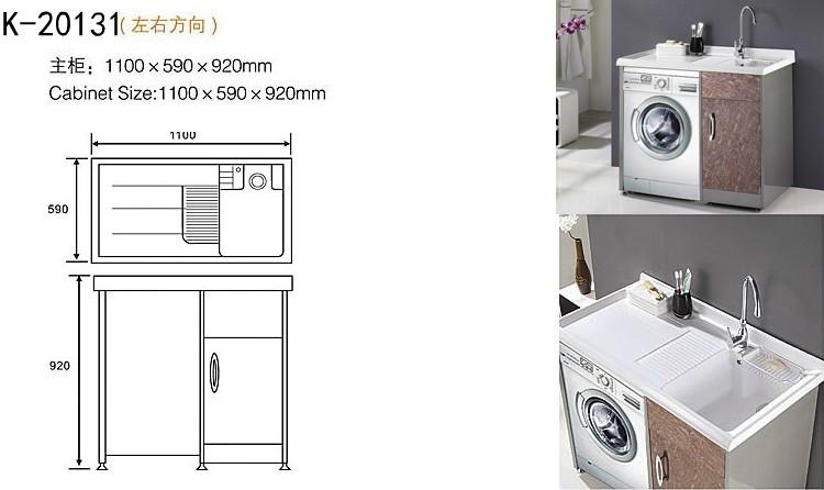 两千左右的阳台一体洗衣柜,求品牌和价格,实木,不锈钢,哪种好