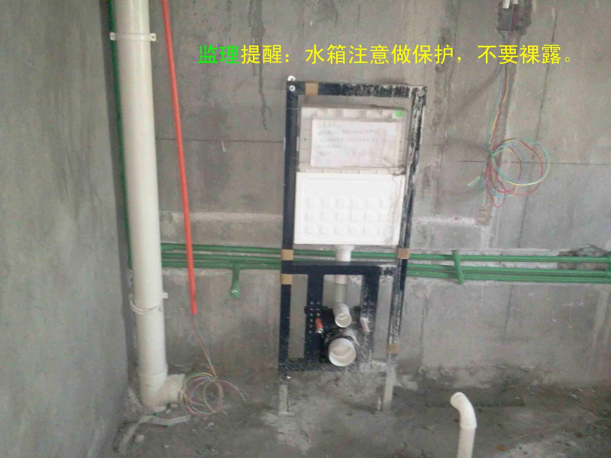 11.20 终于到水电验收了 (1)今日业主、总监、顾经理、电工、木工在施工现场; (2)墙面线盒已做盖板保护; (3)配电箱闸刀已连接; (4)顶面穿墙孔发泡已填充; (5)等电位已连接; (6)施工方正在加包铝箔纸; (7)一层新排下水管已全部排放。 注意事项文字 (1)总监提醒:如果业主对使用的电线和线管工程量有疑议,请施工方全部测量写在墙上; (2)监理提醒:中央空调内机安装完成后需做保护; (3)监理提醒电工:不要的下水管尽快拆除,不要影响楼梯施工; (4)监理提醒施工方:水电验收完成,阳台地面