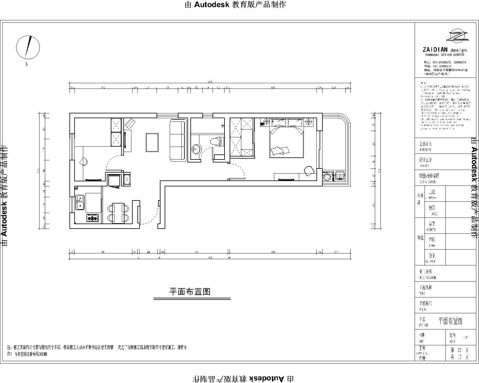 设计后的结构图,小房间放的榻榻米
