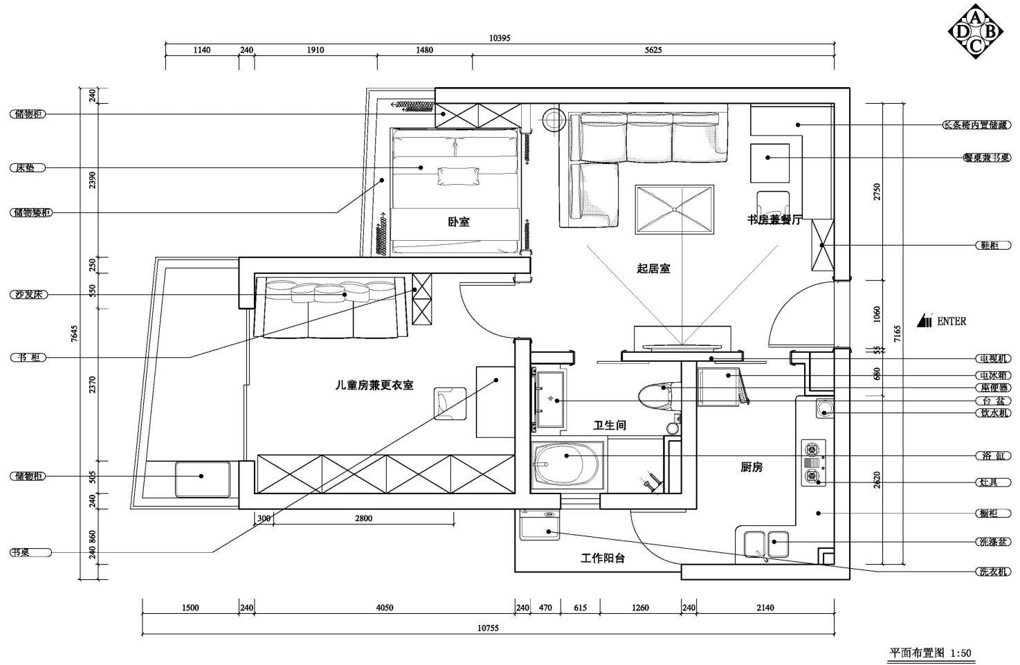 3.8衣柜内部结构图片