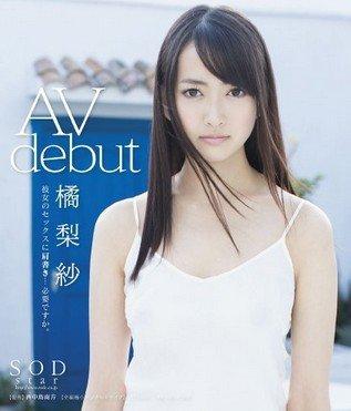 据台湾媒体报道,千呼万唤始出来,由akb48研究生高松惠理主演