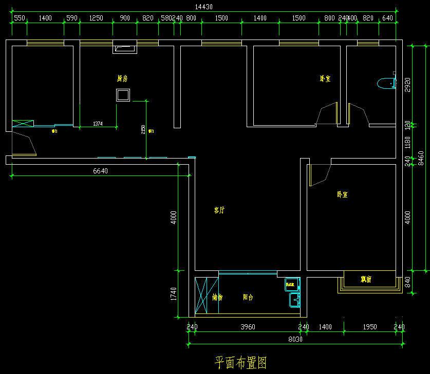 一、基本情况: 1、 户型大小:套内使用面积(套内面积)98平米,3室2厅1卫,户型结构见后(附图)。 2、 装修预算:10万左右,含主材,在保证质量的前提下尽量压缩成本。 3、房子以前经过简单装修,本次需要重新装修, 需要先拆除原来的一些地面砖等。主要装修厨房、餐厅、客厅、书房和卫生间。卧室基本不需要装修。 4、目前厨房与小生活阳台的墙已打通,但留了一个煤气管道在中间。 二、中标后须提供的资料 1、详细施工图纸一套(CAD格式),装修平面图,吊顶图,立面装修图,地板布置图,电灯插座、开关控制布置,地面防