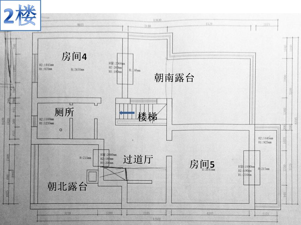 [求吐槽房型平面设计图]5复6复式,南北双露台,麻烦大家看看这个设计图片