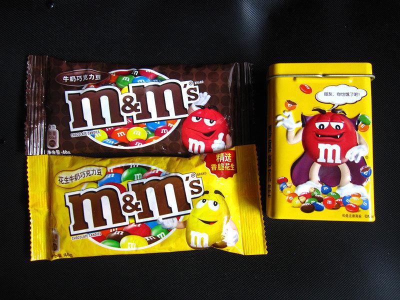 mm巧克力豆广告合集_9元/包,mm\\\'s巧克力豆组盒装加送可爱储存罐哦,江浙