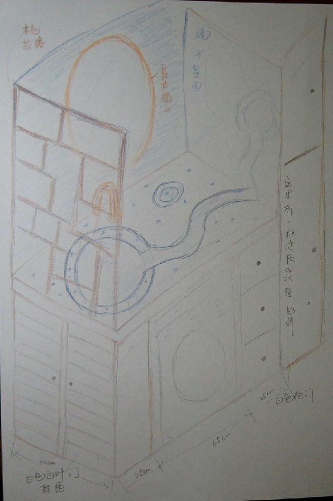 隐形门新发现! 后来顺便去了呼玛路的QJ团购,去的时候晚了大家都在拆场地了,但是有一个重大新发现: 隐形门可以刷漆做! 因为一直以为隐形门只能外贴墙纸、或者连着做软包实现整体隐形,但是昨天去看到有一家公司有个艺术刷漆,可以刷在墙面和门上,做成造型。这样就比贴墙纸好,墙纸在门开关处还是很容易磨损的,一旦磨破了就不好看了。而这个刷漆就是直接在门上刷,整体感强。 这个是艺术刷漆的效果,我感觉就是现场随便画油画的样子  细看纹理  其实,我和胖狐狸都觉得这个不是很好看,用在墙面上看起来蛮乱的,不是我们喜欢的样子。