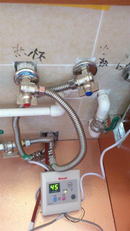 乔冠球阀 燃气热水器用图片