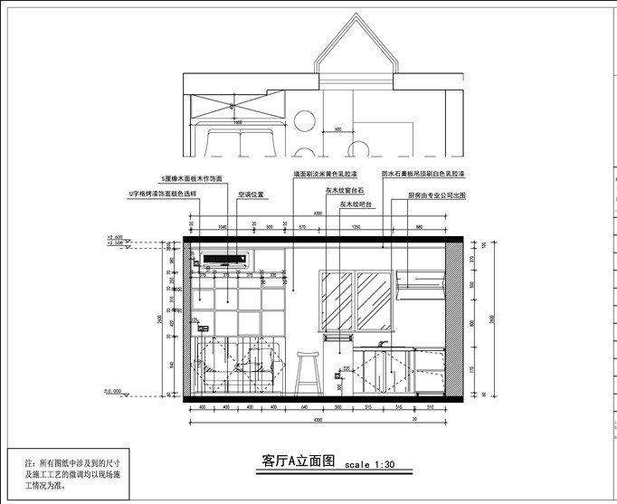 手绘效果图+立面图【实用面积为46平左右的lgf小户型】改造【现代简约