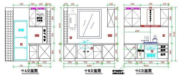 橱柜设计图,上柜离吊顶还有8cm,是封板(跟门板一样)?