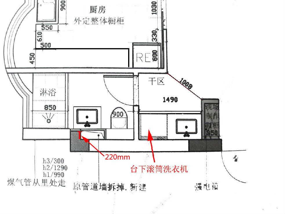 小福和小招的129平方米三房。【装修平台】现工地图纸风格v平台冲洗图片