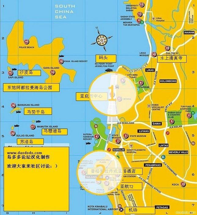 广东海洋大学寸金学院宿舍地图