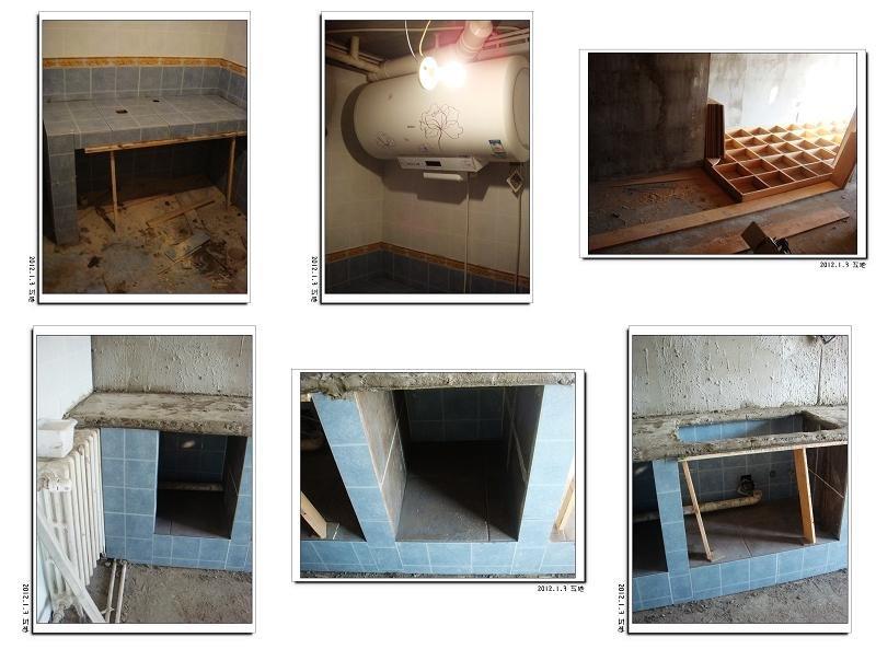 洗漱台冷热水安装图解