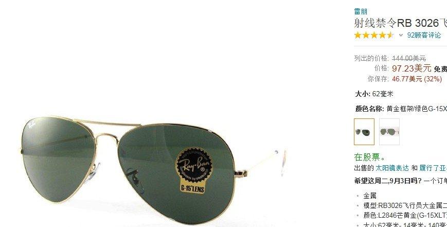 aviator sunglasses black  com/rb3026-aviator-sunglasses-l2821-black-g-15