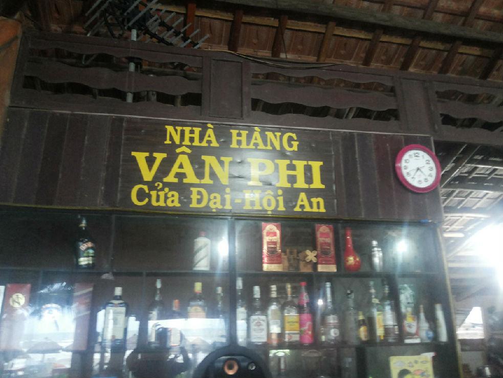 餐厅名字_餐厅名字设计_龙生九子名字及图片