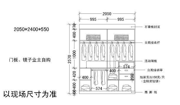 54根钢管衣柜安装步骤