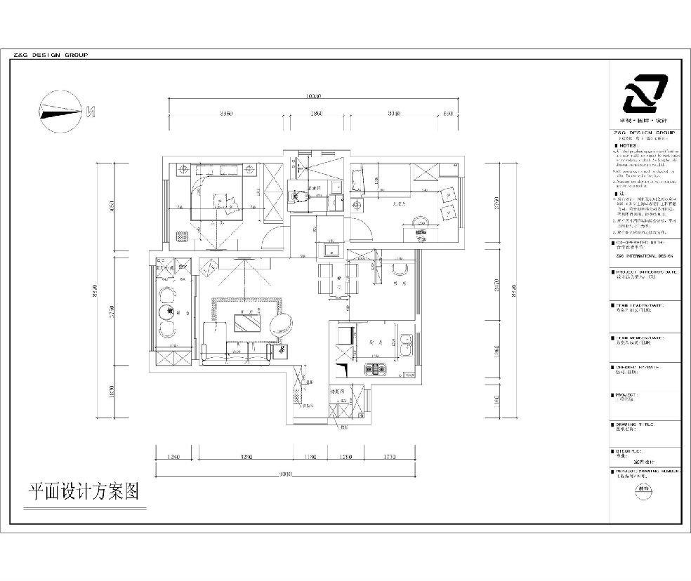 【白银时代】两房小户,卓观设计,餐厅兼具书房功能
