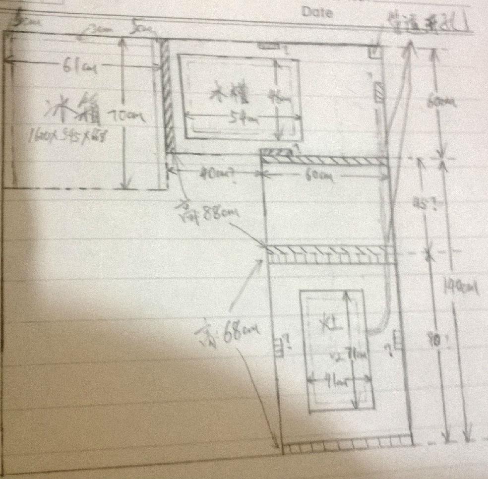 因为季师傅要求给出砖砌橱柜的尺寸