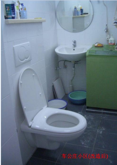马桶移位,设计师推荐吉博力的同层排水