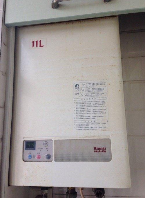 2005年购入的11升林内热水器,还在使用中,无维修有发票图片