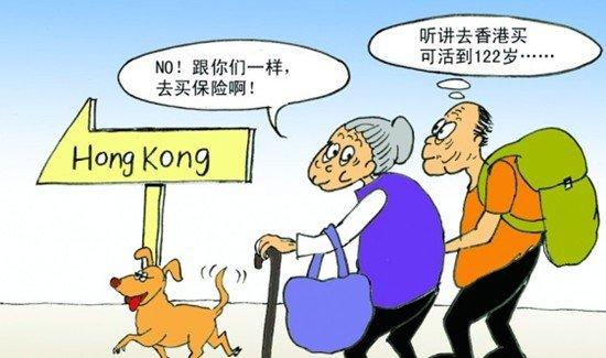 警惕:有人乱买美国VOYA指数型万能寿险 鉴保家 香港保险X美国保险 ...