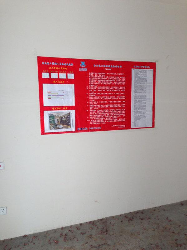90平米的小三房简约风格装修全纪录高清图片