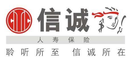 主题:合资保险公司招聘保险代理人(静安寺)