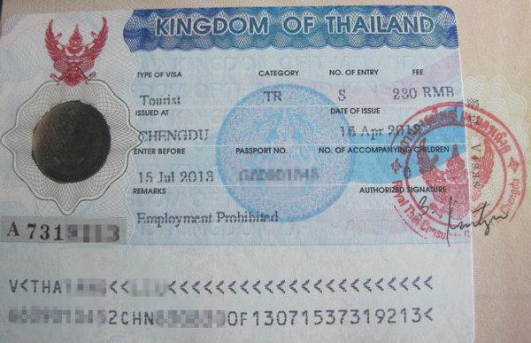 最新消息: 泰國的免簽簽證政策將延長至今年10月底