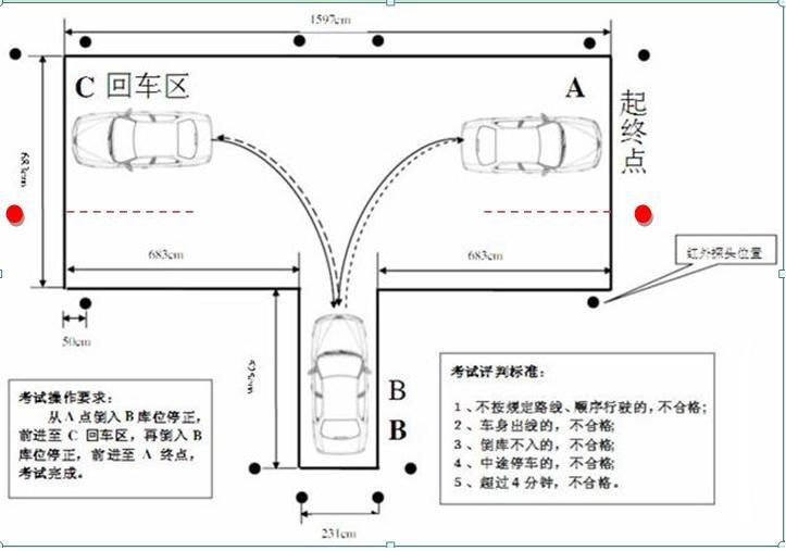电路 电路图 电子 原理图 723_507