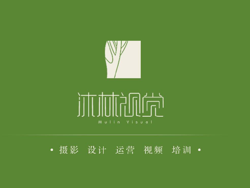 杭州淘宝美工培训班