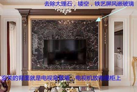 设计简要01--电视背景墙】
