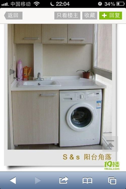 嵌入式滚筒洗衣机的接水问题