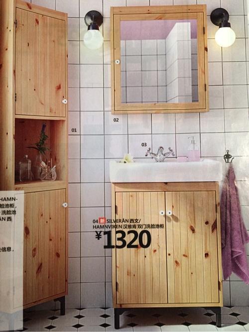 卫生间想要白色的墙砖,灰色的地砖 原木色的柜子和白色的陶瓷