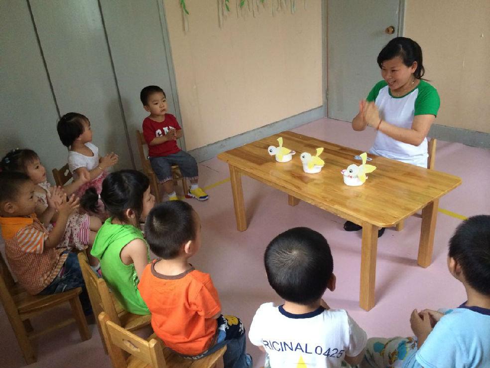 杭州城西最好的幼儿托班