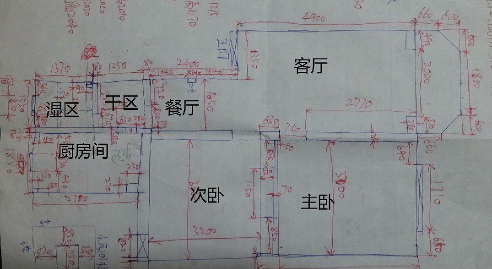 手绘房子平面图画法
