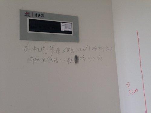 中央空调强电0.jpg