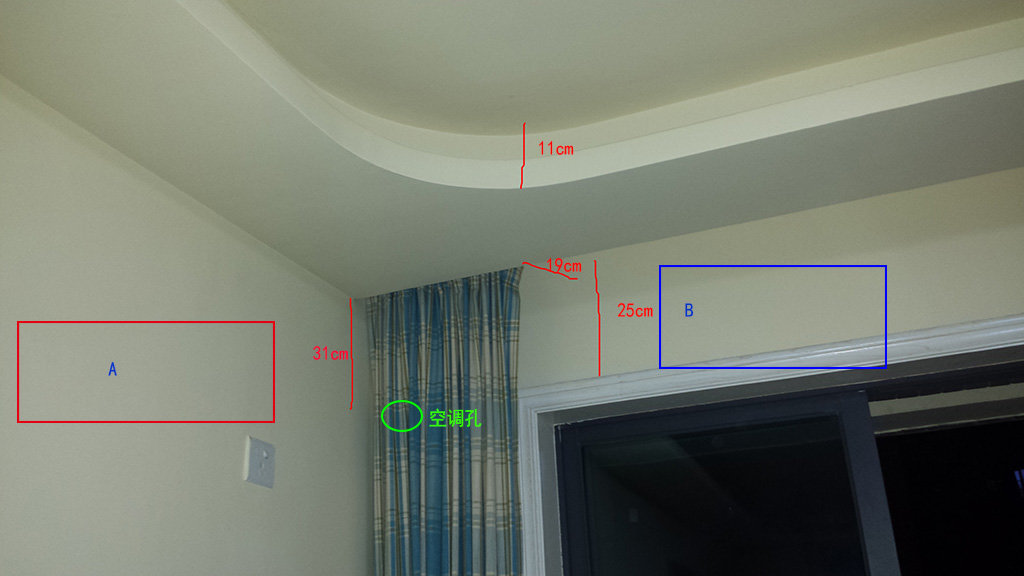 客厅挂机安装位置哪个好