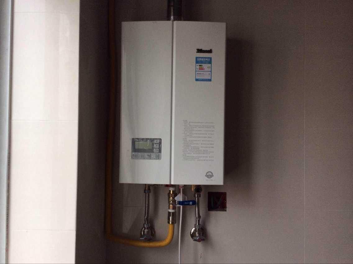 林内13升燃气热水器图片