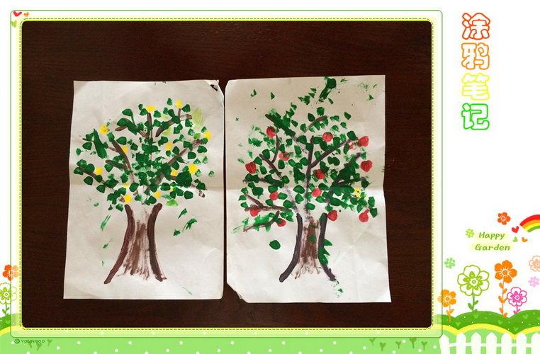 水彩画画,louis的苹果树和lucas的柠檬树