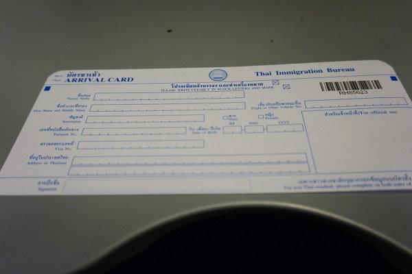 白本护照去泰国6日游!超详细攻略分享!