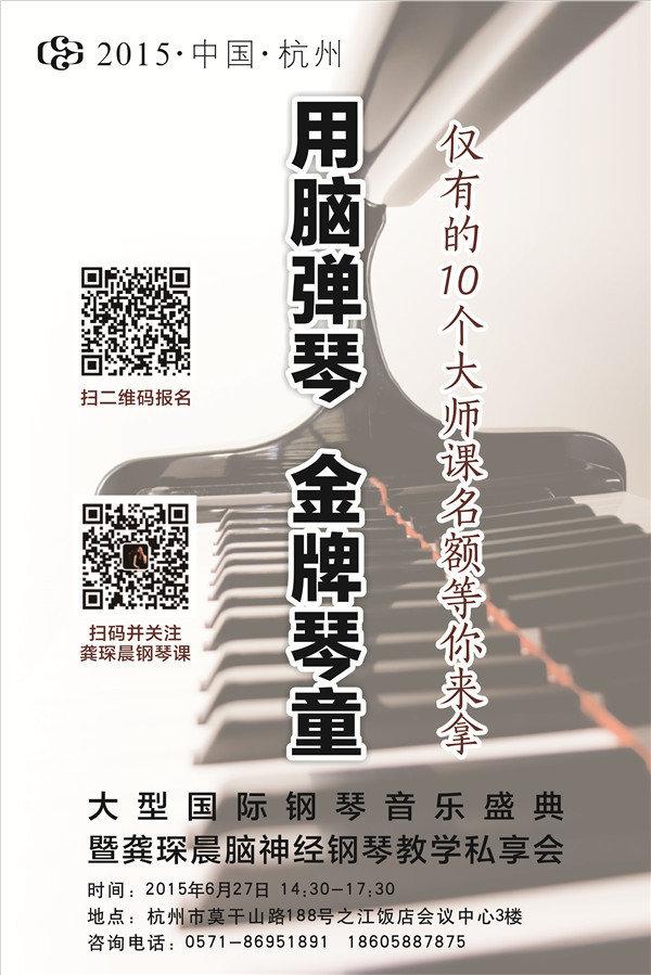 竖版音乐培训背景素材