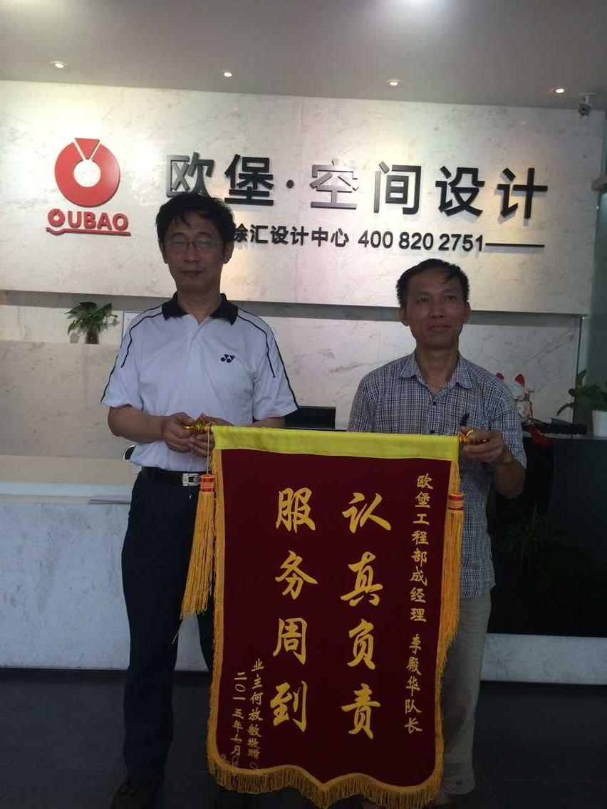 QQ图片20150808114851_看图王.jpg