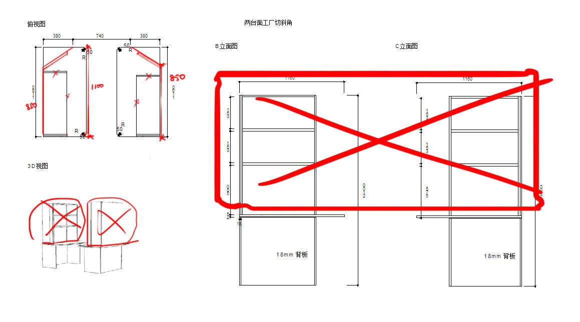 电路 电路图 电子 设计图 原理图 1159_644