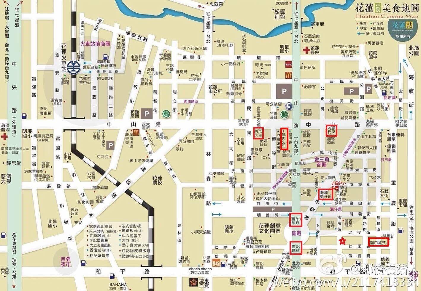 花莲美食地图.jpg