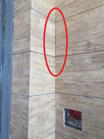 木纹砖|拔草小何木榫板|睿家德淘|芬琳漆|挪亚家