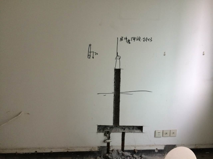 11月13号,电路墙体开槽