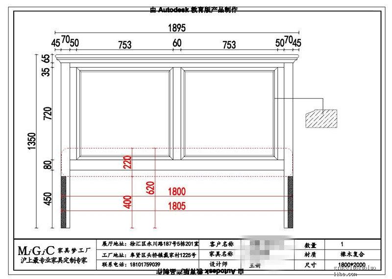 上传篱笆-家具设计图-主卧床.jpg